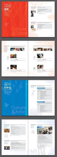 Id Design, Chart Design, Book Design, Layout Design, Pamphlet Design, Leaflet Design, Medical Brochure, Business Brochure, Brochure Layout