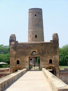 Hiran minar Sheikhopura Pakistan