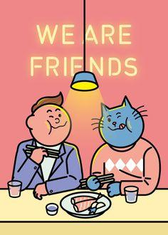 [Wallpaper of the Week] 길고양이를 위한 포스터 by 5unday - 노트폴리오 매거진