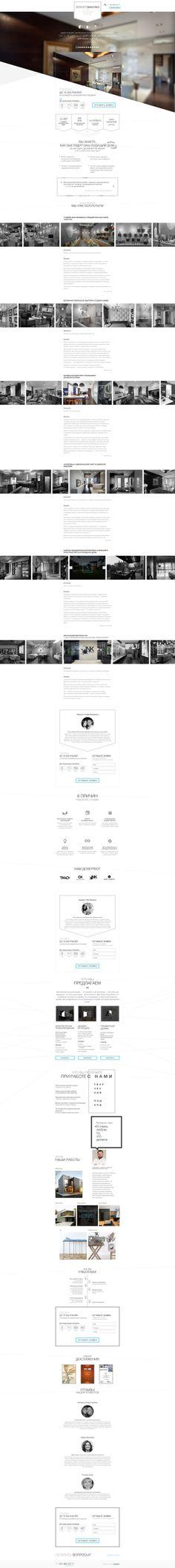 "Landing Page ""Sergey Makhno"" by Vyacheslav Gusev, via Behance"