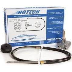 Uflex Rotech Rotary Steering System, Beige