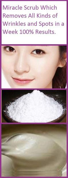 The 3 Unique Aloe Vera and Rice Flour Benefits for Your Skin Topically it preservation and safe skin damage (burns, scars, wounds, acne,wrinkles and  spots). Lastly is helps rebuild collagen (more of it and faster). At the DNA level it cure to preclude collagen breakdown in the first place. Simply put, Aloe Vera and white flour of rice works from the inside out to reverse wrinkles and prevent new ones from appearing – in a matter of 90 days.