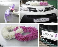 Decorate this single heart decorative form to express your style decorate this single heart decorative form to express your style and colours wedding ideas pinterest wedding car decorations wedding cars and junglespirit Image collections
