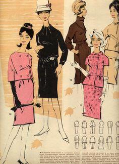 Retro Pattern, Top Pattern, Vintage Sewing Patterns, Moda Vintage, Vintage Girls, Retro Vintage, Retro Fashion, Vintage Fashion, Love Couture