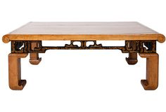 This is spectacular. Chine Lung Coffee Table in Walnut on OneKingsLane.com