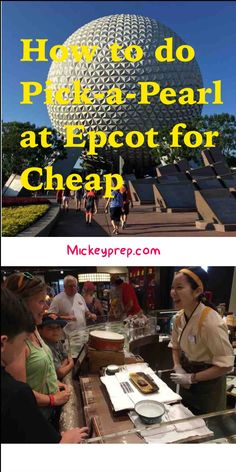 how to pick a pearl at epcot for cheap. Tips and tricks on how to pick a pearl…