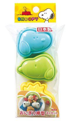 Snoopy Rice Mold Set Oniguiri Bento Mold by JapanPop on Etsy
