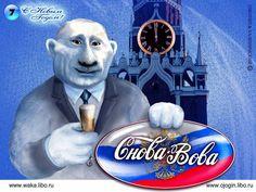 Снова-Вова   Putin Again