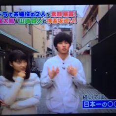 """[Vine] https://vine.co/v/i7FlPe57tZr  Kento Yamazaki x Tao Tsuchiya, movie """"orange"""" promotion, TV show """"Kayou Surprise"""", Dec/08/15"""