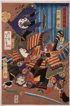 Tomoe Gozen, samurai warrior in c Jp. Remarkably strong archer & as a swordswoman she was worht a ready demon or god, mounted or on foot, handled unbroken horses w superb skill, rode unscathed down perilous descents Female Samurai, The Last Samurai, Samurai Warrior, Woman Warrior, Kamakura, Tomoe, Geisha, Grand Art, Traditional Japanese Art