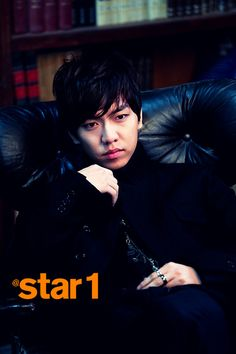 Lee Seung Gi on the Cover of At Star 1 January 2013 Brilliant Legacy, Gumiho, Dramas, Medical Drama, Lee Seung Gi, Me As A Girlfriend, Korean Actors, Sexy Men, Stars
