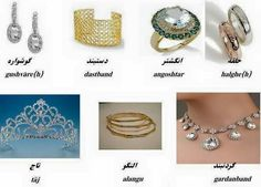 Jewellery in Farsi First Language, Learn A New Language, Learn Farsi, Learn Persian, Persian Language, Increase Knowledge, Urdu Quotes, Teaching Kids, Languages