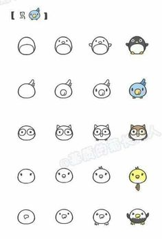 8 Sheets Korea DIY Kawaii Diary Pretty Point Sticker Set – Deco Translucent Paper Sticker Set cibi tiere Mehr This. Kawaii Drawings, Doodle Drawings, Cute Drawings, Doodle Art, Bird Doodle, Simple Cartoon Drawings, Simple Doodles Drawings, Simple Animal Drawings, Small Easy Drawings