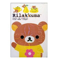 Rilakkuma Flower Post It Memo Note Tabs feature on My Sugar Bits.  --------------------- This Kawaii Rilakkuma Flower Post It Memo Note Tab is great for leaving notes and showing some Memo Style. ---------------------- You can fold this and it looks like a mini Rilakkuma book! Cover: White, Brown, Paper Back It comes with 4 Stylish Note Strip Tabs  and 7 Memo Note Pads for leaving notes to your friends or family.