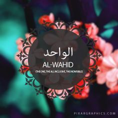 Al-Wahid,The One, the All Inclusive, The Indivisible,Islam,Muslim,99 Names