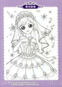 Coloring book purple - Mama Mia - Album Web Picasa