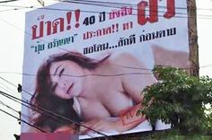 40 Year Old Advertises Her Virginity On A Billboard  Let Me Get It Once Before I Die