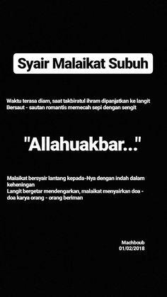 Quiet Quotes, Pray Quotes, New Quotes, Mood Quotes, Islamic Quotes, Quran Quotes Inspirational, Muslim Quotes, Reminder Quotes, Self Reminder