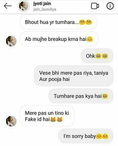Funny Love Jokes, Funny Af Memes, Sarcastic Jokes, Funny School Jokes, Funny Jokes In Hindi, Funny Qoutes, Funny Phrases, Really Funny Memes, Jokes Quotes