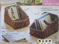 纸艺手工制作书清雅的纸卷小工艺品 西山广子