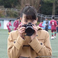 永野芽郁 オフィシャルブログ「ひなたぼっこ中」 – ページ 4 – スターダストプロモーション永野芽郁 オフィシャルブログ