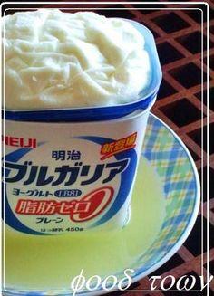 Quick ☆水切り ヨーグルト✿...レンジ3分‼