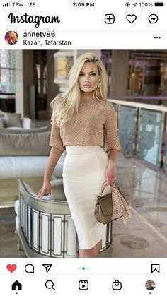 Tight Dresses, Nice Dresses, Girls Dresses, White Women, Sexy Women, Flight Attendant Hot, Blonde Updo, Churchill Quotes, Cool Outfits