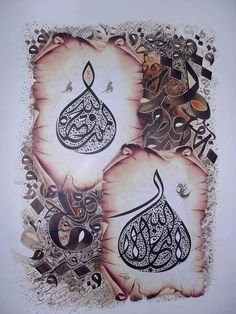 Arabic calligraphy‪Islamic Art More Pins Like This At FOSTERGINGER @ Pinterest ㊙️㊗️‬