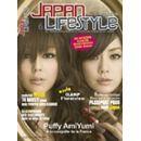 Collectif : Japan Lifestyle  N° 6 : Puffy Amiyumi (Revue) - Livres et BD d'occasion - Achat et vente