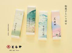 ブログをご覧の皆さまには、虎屋発祥の地が京都であることはご存知 いただけているかもしれませんね。 今日は、発祥の地「京都」で、京都産の原材料を使いおつくりしている、 湿粉製棹物をご紹介します。 湿粉製棹物は、餡と餅粉・上新粉を混...
