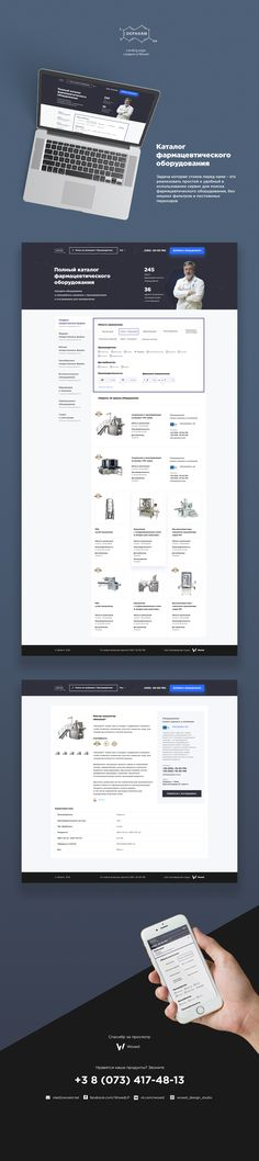 Landing page for Depharm