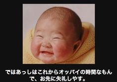 お腹よじれた… Baby Pictures, Baby Photos, Japanese Babies, Japanese Funny, Smiles And Laughs, Can't Stop Laughing, Funny Stories, Doll Face, Funny Moments
