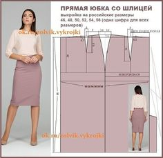 Amazing Sewing Patterns Clone Your Clothes Ideas. Enchanting Sewing Patterns Clone Your Clothes Ideas. Skirt Patterns Sewing, Sewing Patterns Free, Clothing Patterns, Free Pattern, Pattern Skirt, Skirt Sewing, Fashion Sewing, Diy Fashion, Sewing Clothes