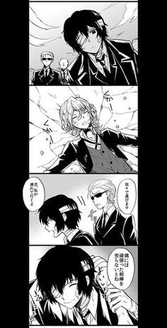 Another successful mission ends with Dazai taking care of an unconscious Chuuya.