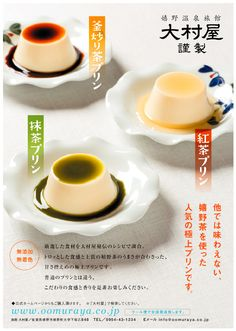 Food Graphic Design, Food Poster Design, Menu Design, Food Design, Japan Dessert, Food Catalog, Brochure Food, Food Promotion, Food Banner
