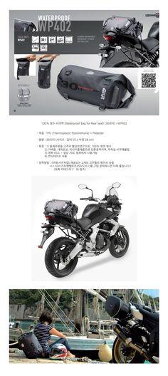 이태리 [Givi] 방수 리어백(30리터/WP402) 가벼움, 내마모성, 친환경적 오토바이 가방 방수가방(WP402) : 잇츠바이크
