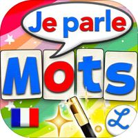 """La Magie des Mots - un alphabet mobile qui parle et vérifie l'orthographe + des tests d'orthographe (We haven't tried this yet, but it's from the creator of """"Dictee Muette Montessori. Spelling Test, Spelling Practice, French Education, Education And Literacy, French Teacher, Teaching French, Ipod Touch, Reading Buddies, French Expressions"""