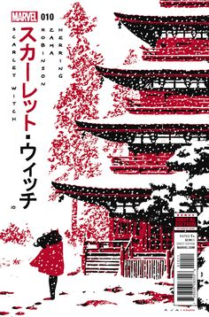 *High Grade* (W) James Robinson (A) Kei Zama (CA) David Aja • The murder of a famous warlock takes the SCARLET WITCH to KYOTO, JAPAN! • But little does she know, that as WANDA hunts the murderer, the