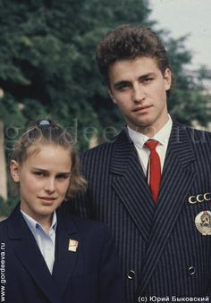 Gordeeva and Grinkov