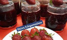 Αγαπημένο τσιζκέικ φράουλας - Μία εύκολη συνταγή με 100% επιτυχία Cheese, Desserts, Food, Tailgate Desserts, Deserts, Essen, Postres, Meals, Dessert