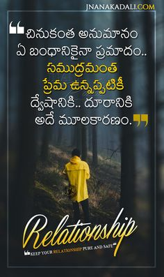 Inspirational Good Morning Quotes with flowers hd wallpapers   JNANA KADALI.COM  Telugu Quotes English quotes Hindi quotes Tamil quotes Dharmasandehalu  Motivational Quotes For Relationships, Morals Quotes, Good Relationship Quotes, Knowledge Quotes, Motivational Words, Friendship Quotes In Telugu, Love Quotes In Telugu, Telugu Inspirational Quotes, Feel Good Quotes