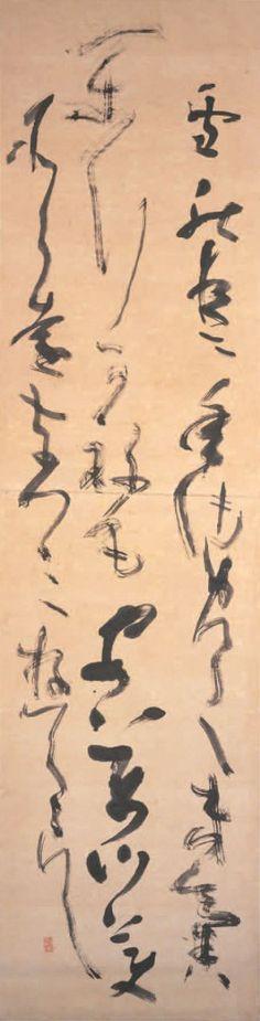 【銀座】 追悼 生誕100年 杉岡華邨展   Art Annual online
