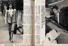 学歴 昭恵夫人