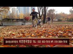 ≪서울숲≫ '뚝섬 문화예술공원'(서울1TV)