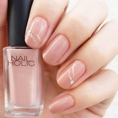 Want to know how to do gel nails at home? Learn the fundamentals with our DIY tutorial that will guide you step by step to professional salon quality nails. Ombre Nail Designs, Pretty Nail Designs, Short Nail Designs, Simple Nail Designs, Nail Art Designs, Office Nails, Work Nails, Simple Acrylic Nails, Simple Nails