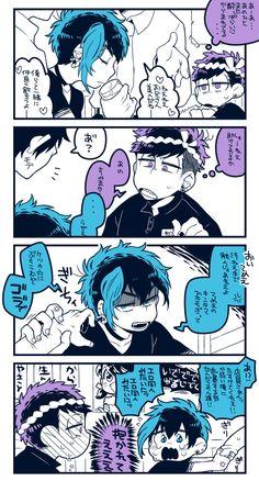 埋め込み Me Me Me Anime, Anime Guys, Osomatsu San Doujinshi, Art Periods, Attack On Titan Fanart, Ichimatsu, Cute Relationships, Fujoshi, Cool Photos