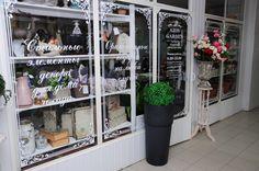 Стиль Прованс, стиль винтаж, магазин предметов декора, предметы интерьера с доставкой по всей России, витрина магазина  подарков