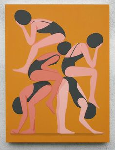 "Juxtapoz Magazine - Geoff McFetridge ""It Looks Like It Says"" @ Joshua Liner Gallery, NYC"