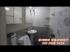 연희동신축빌라T0098