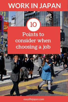 Are you willing to work in Japan? Here are 10 key factors you should pay attention to when looking for a job in Japan. Get the job you really want today! Japan Travel Tips, Asia Travel, Resume Tips, Resume Examples, Work In Japan, The Sun Also Rises, 10 Points, Japan Japan, Looking For A Job